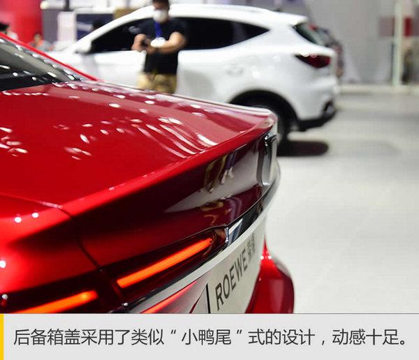 """这个""""网红""""不靠胸 上汽荣威i6广州车展实拍-图12"""