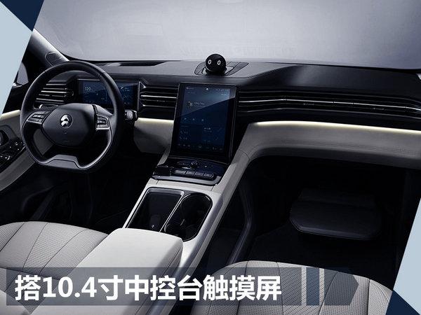 蔚来ES8首款纯电SUV上市 补贴后售XX.XX万元-图3