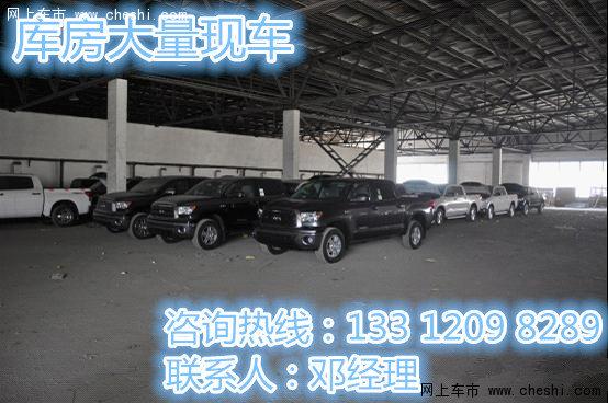 2014款丰田坦途价格 坦途皮卡专业改装高清图片