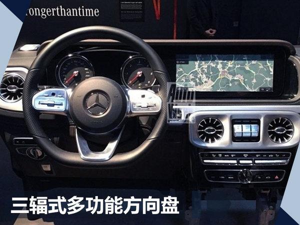 全新一代奔驰G级中控屏面积增大 明年1月发布-图3