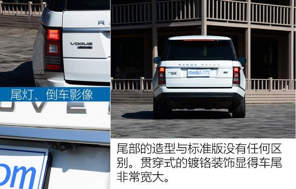 SUV中的头等舱 试驾揽胜SC Vogue加长版-图6