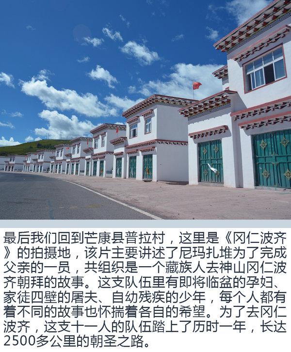 勇闯滇藏线 东风风行景逸X5/X6重走茶马古道-图2