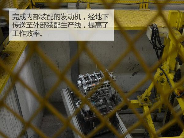"""探访东风乘用车工厂 自主""""芯""""如何制造?-图12"""