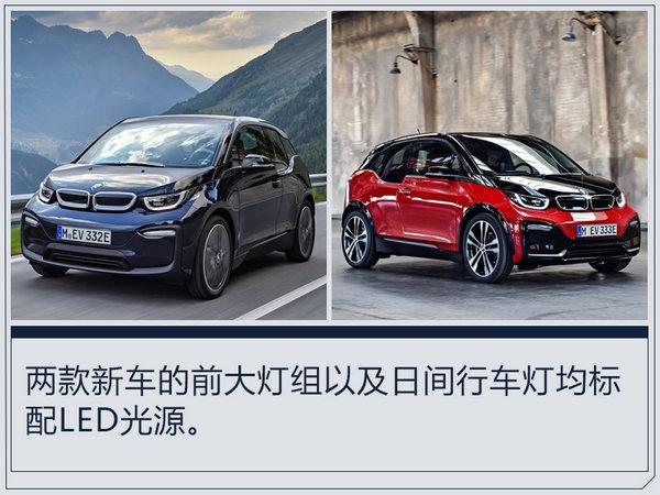 10款电动车将于法兰克福车展首发 SUV占五成-图3