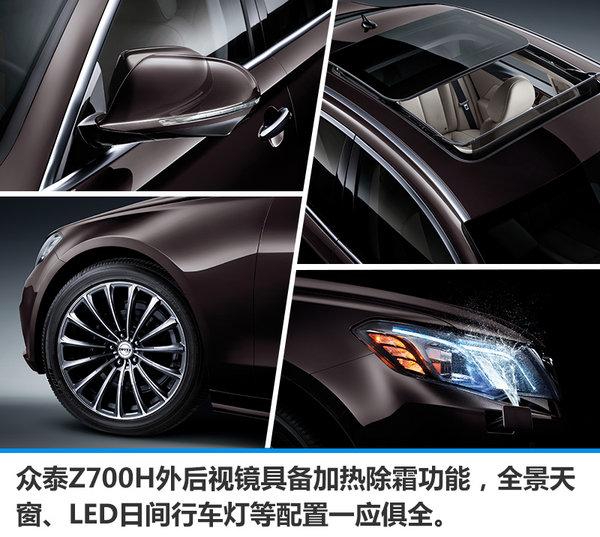 众泰中大型轿车Z700H正式上市 11.98-11.xx万-图4