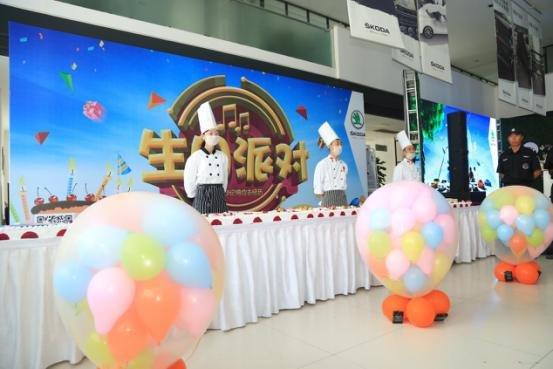 6.18河北信实斯柯达三周年店庆圆满落幕-图5
