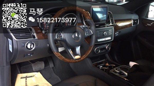 2017款奔驰GLS450 特价两台优惠空前绝后-图6