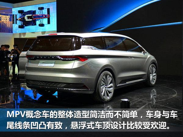 吉利高端MPV概念车全球首发 让合资恐慌了?-图3