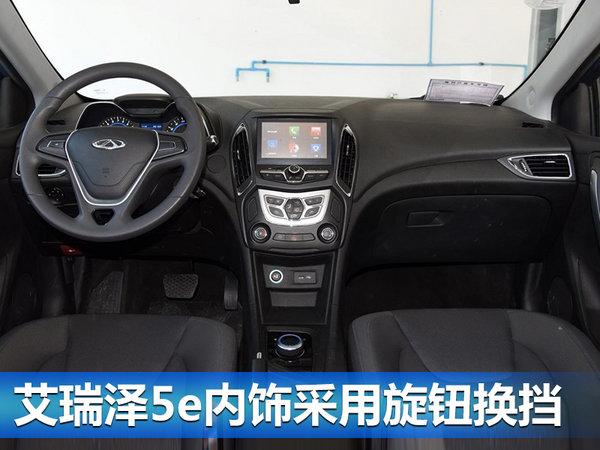 奇瑞下半年产品计划曝光 3款新车将接连发布-图1