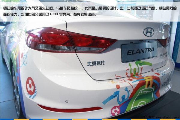 灵动尚领---南京实拍北京现代领动来袭-图8