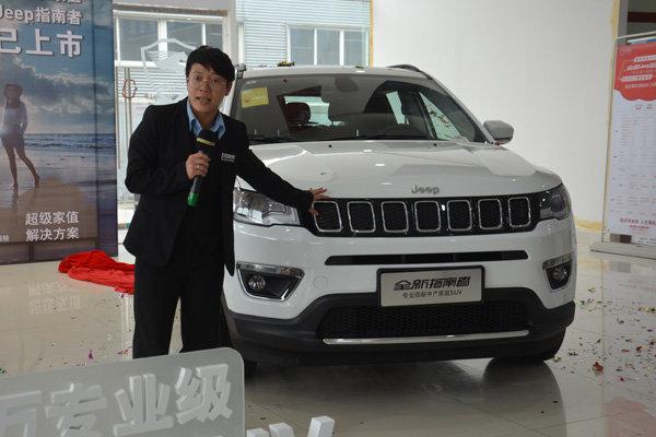 全新指南者桂林品鉴 售价15.98万 元起-图4