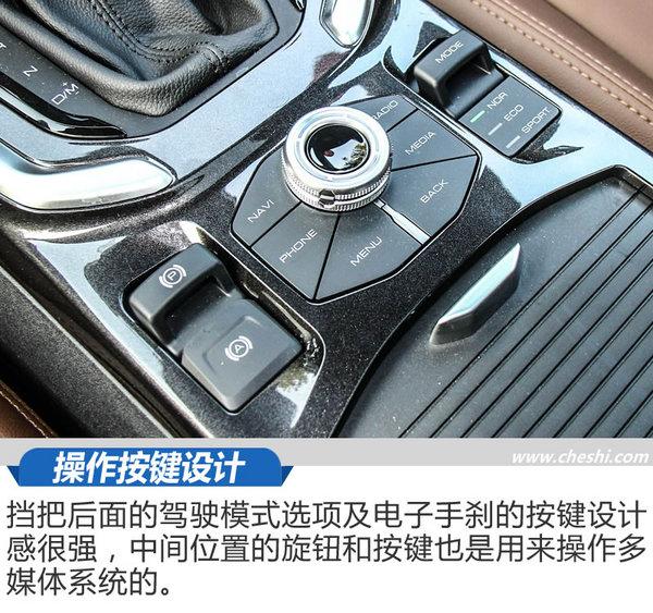 SUV销量王又有新绝招了 全新哈弗H6 1.5GDIT怎么样-图12