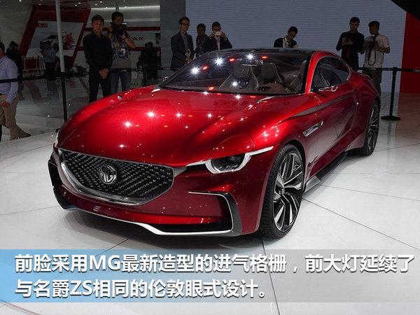 MG名爵未来规划曝光 将推SUV等6款新车-图3