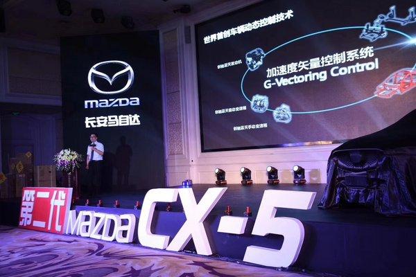 长安马自达第二代Mazda CX-5 觉醒上市-图7