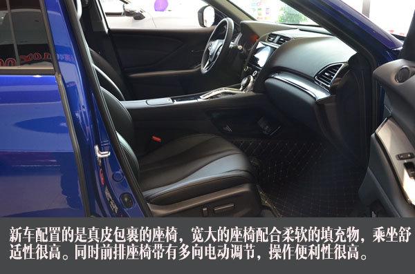 颠覆豪华SUV  实拍广汽讴歌CDX-图15