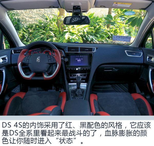 有外观更有内涵 试驾长安谛艾仕四款最新车型-图7