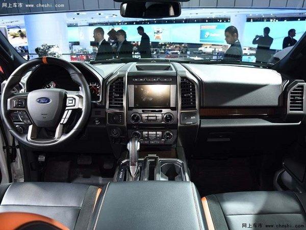 福特F150分期贷款接改装 皮卡御用改装厂