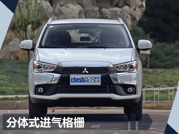 广汽三菱新劲炫于明日正式上市 增全系配天窗-图2