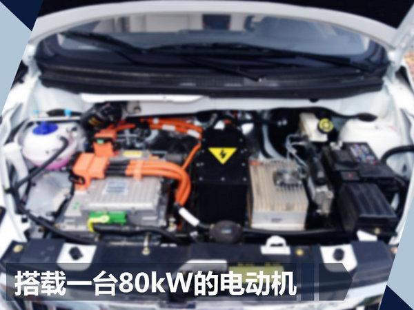 开瑞首款纯电SUV-K60EV将上市 尺寸超荣威ERX5-图2