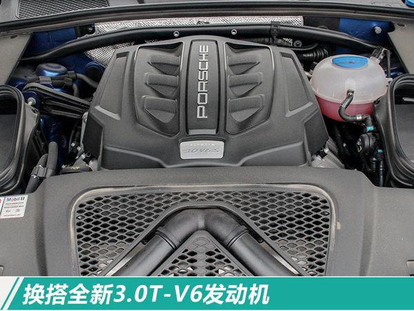 保时捷新款Macan 换搭3.0T发动机/动力大幅提升-图4