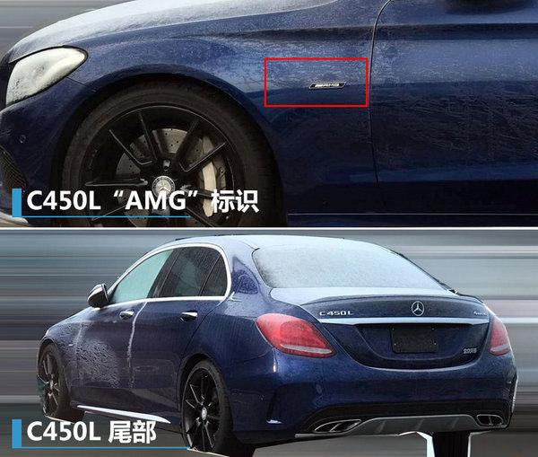 奔驰多款国产新车将上市 涵AMG/新能源-图3