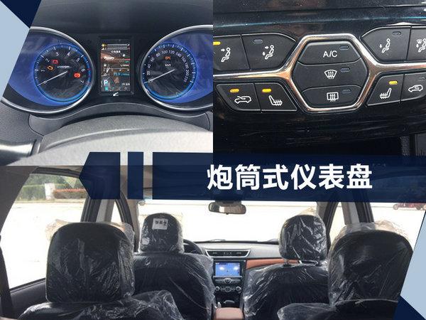 开瑞9月销量同比激增27% 两款新车即将上市-图6