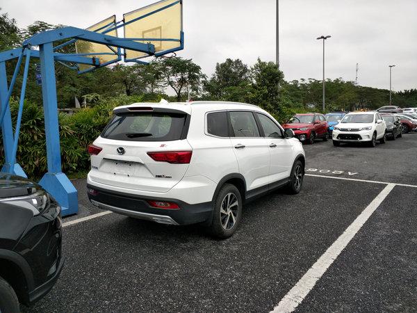 2017广州车展探馆:北汽幻速S7/S7运动版-图10