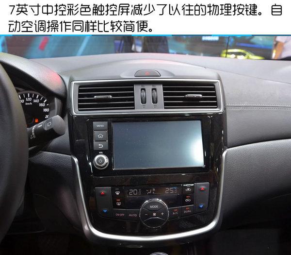 2016北京车展 东风日产新款骐达实拍-图16