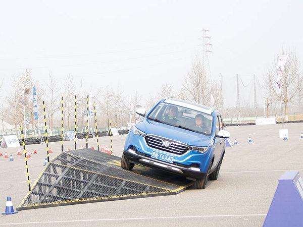 一汽奔腾X40互联SUV 北京站上市试驾会-图10