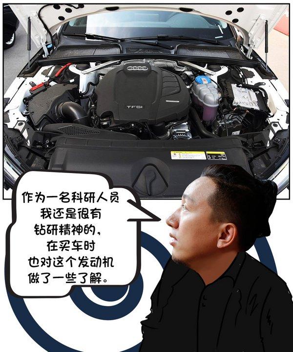 如何用车来触摸生活的质感 看看奥迪A4L车主怎么说-图6