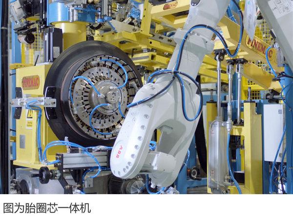 万力轮胎合肥工厂投产  打造世界级智能化工厂-图5