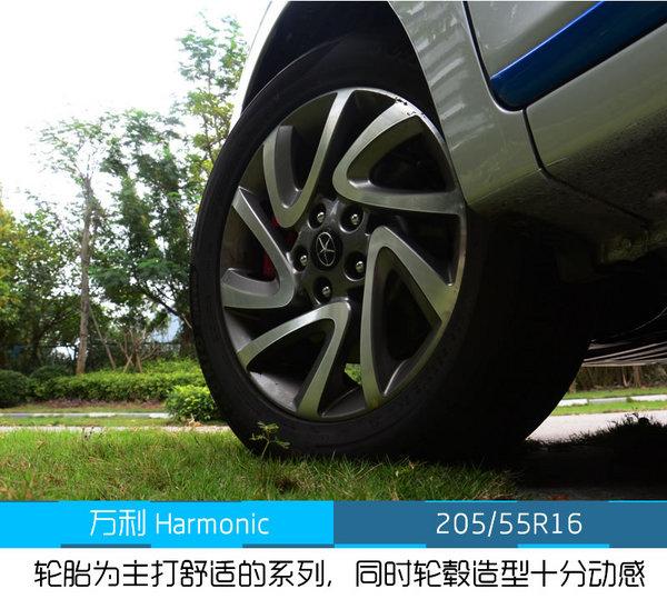 试驾江淮iEV6S 蓝色元素包裹着的电动SUV-图8