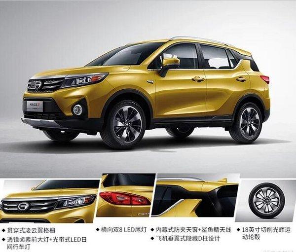 传祺GS3小型SUV 有望8月26日正式上市-图7