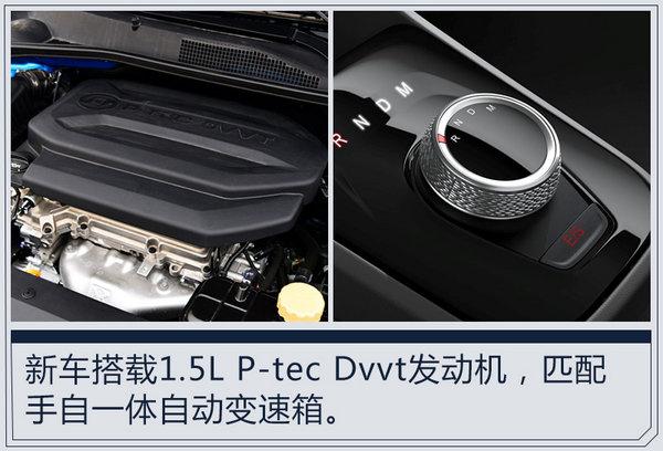 宝骏310自动挡将于9月22日上市 售价5万元起-图7