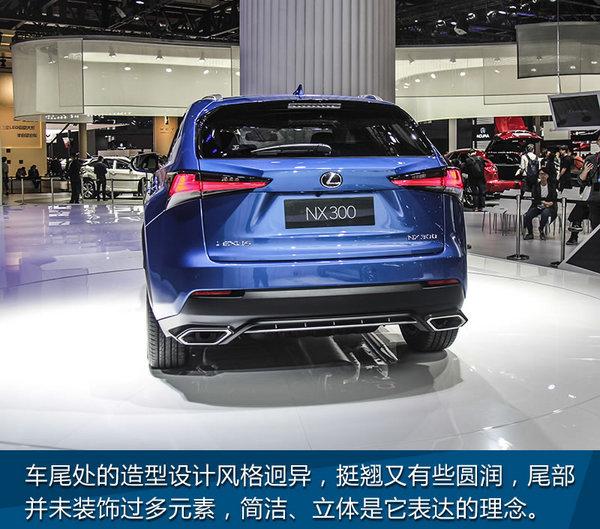 又一畅销SUV诞生! 上海车展实拍新雷克萨斯NX-图9