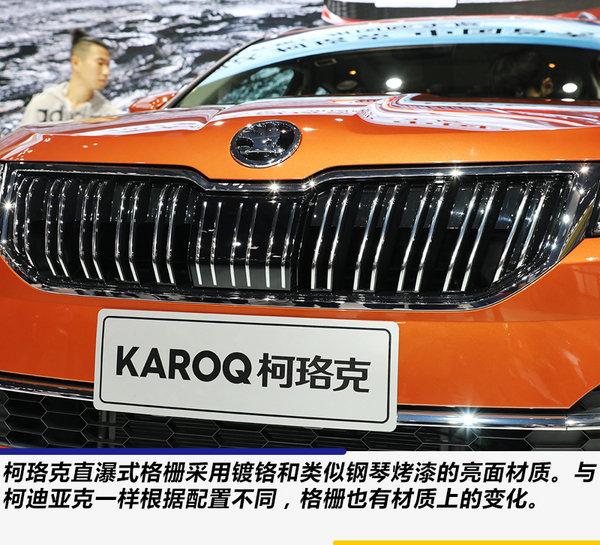 千姿百态总有你想要的 广州车展十大SUV盘点-图2
