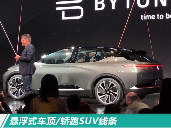 拜腾汽车首款SUV全球首发 明年上市/29万起售-图7