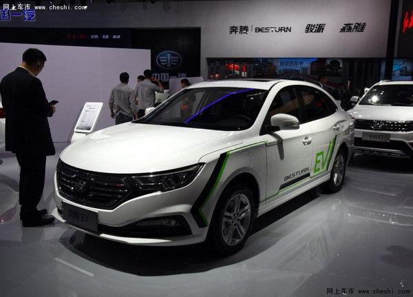 坚守阵地 北京车展16款中国品牌轿车首发-图1