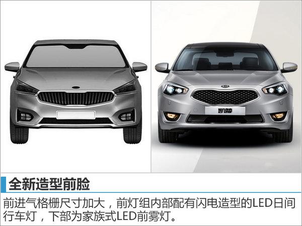 起亚K7将国产搭2.0T+8速 竞争雪铁龙C6-图2