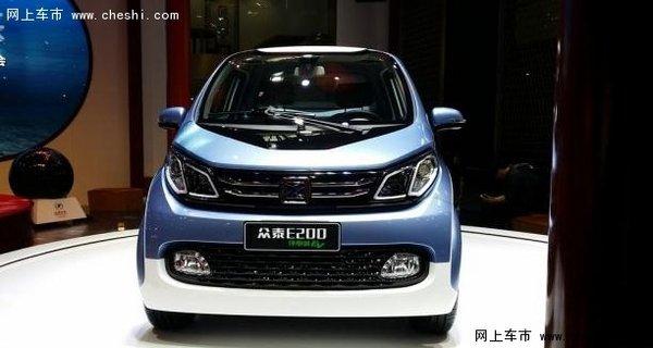 北京车展上市:众泰E200售18.18万元-图1