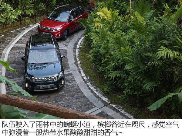 """这台城市SUV有点野  维塔拉海南""""敢行""""之旅-图7"""