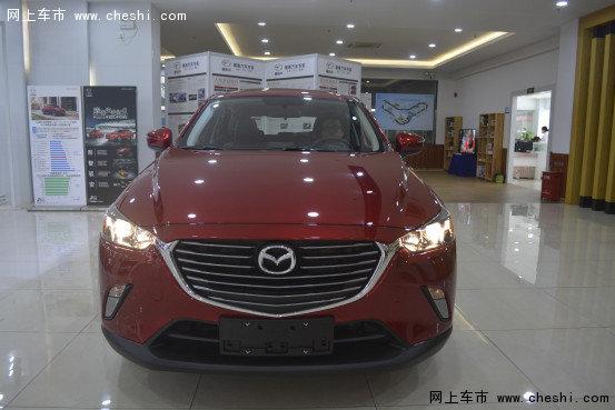 动感马自达CX-3车型国内上市-深圳实拍-图3