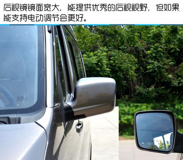 大空间高性价比的选择 长安睿行M90试驾-图8