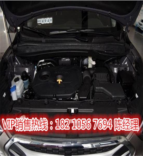 北京现代ix35最新报价 现代ix35直降6万-图6