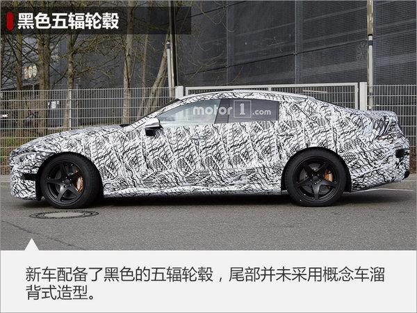 AMG GT Concept 量产版谍照曝光 搭4.0T-图3