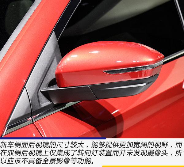 原创度的最高的自主SUV!广州车展实拍宝骏530-图7