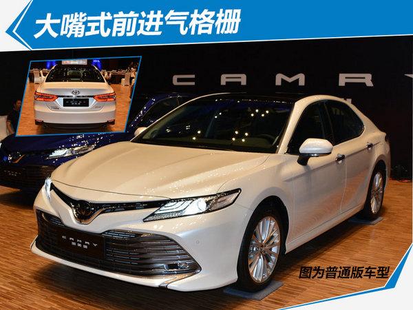广汽全新第八代丰田凯美瑞正式上市 售价-图1