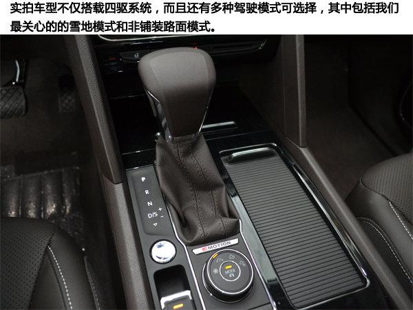 内饰设计在一定程度上保留了大众品牌的设计风格,比如有序排列的按键和旋钮、钢琴烤漆装饰等。配置方面,虽然不能说是应有尽有,但平时最常用、最实用的功能都没有缺席,例如方向盘加热、AutoHold、CarPlay一类的实用功能都能在途昂上找到。