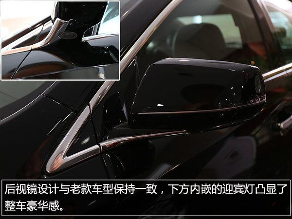 未来已来 实拍凯迪拉克XTS 28T 豪华型-图9