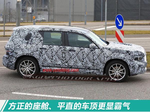 奔驰全新SUV GLB开始路试 明年引入国内销售-图1